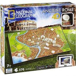 4D Starověký Řím (National Geographics)