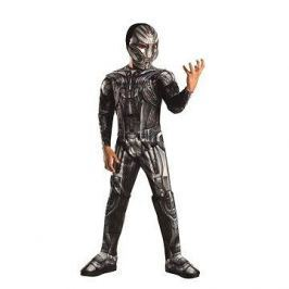 Avengers: Age of Ultron - Ultron Deluxe vel. M