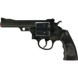 Kapslovka GSG 20 cm