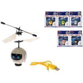 Mikro Trading Vrtulníková koule/míček