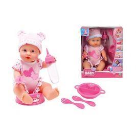 Simba New Born Baby Baby Care Miminka