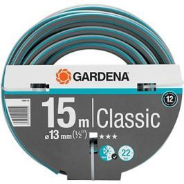 Gardena Hadice Classic 13mm (1/2