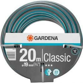 Gardena Hadice Classic 19mm (3/4