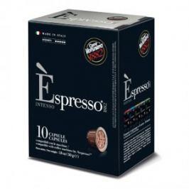 Vergnano Éspresso Intenso kapsle pro Nespresso kávovary 10ks