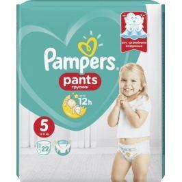 Pampers Pants 5 Junior 12-17 kg plenkové kalhotky 22 kusů Pleny