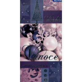 Nekupto Přání k Vánocům Veselé Vánoce G 96 3157 F