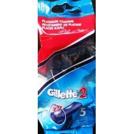 Gillette 2 pohotová jednorázová holítka 5 ks v sáčku