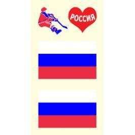 Arch Tetovací obtisky na obličej i tělo Rusko vlajka 3 motiv