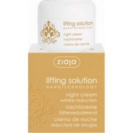 Ziaja Lifting Solution noční krém proti vráskám 50 ml