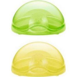 Nuk Ochranný box na šidítko zelený - žlutý - fialový 1 kus Dudlíky a šidítka