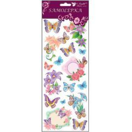Room Decor Samolepky motýlci a květiny s glitry fialoví 34,5 x 12,5 cm
