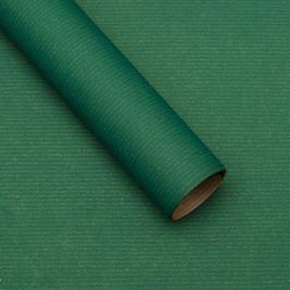 Balicí papír, natura, tmavě zelený